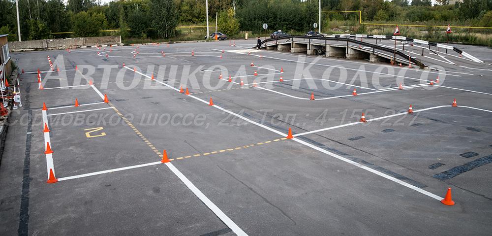Автодром автошколы «Колесо»