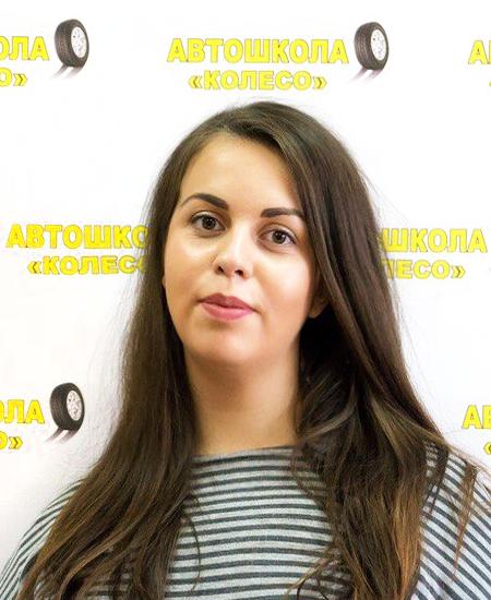 Фаминская Ева Владимировна - Зам. руководителя по учебной работе