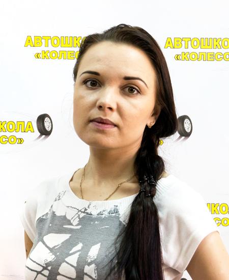 Нетрусова Анна Витальевна - Методист